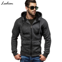 LeeLion 2018 Spring Hoodies Men Zipper Cardigan Sweatshirts Long Sleeve Slim Fit Cotton Sportswear Mens Solid