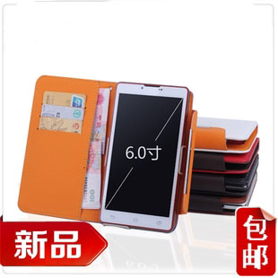 """5.7 5.8 5.9 6.0""""  general mobile phone protection case N9776 N7300 cell phone case"""