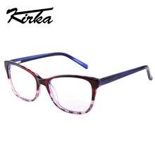 ผู้หญิงกรอบแว่นตาสีม่วงหญิงกรอบแว่นตาคุณภาพสูง, grau de Kirka