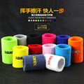 120710 Wristband Cotton Sweat Band Wrist Support Protector Wrist Guards Tennis Basketball Gym Wrist Wraps Bracer