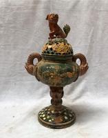 Книги по искусству коллекции китайского антиквариата Керамика Большой Лев Ладан горелки горшок tri фаянс династии Тан Кадило