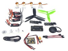 4-axis GPS Mini Drone Helicopter Parts ARF DIY Kit: GPS APM 2.8 Flight Control EMAX 20A ESC Brushless Motor
