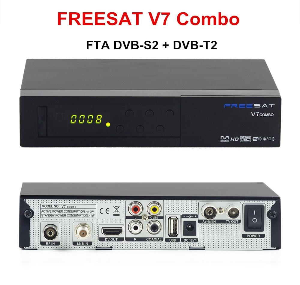 original freesat v7 combo fta dvb s2 dvb t2 hd digital satellite receiver powervu cccam bisskey. Black Bedroom Furniture Sets. Home Design Ideas