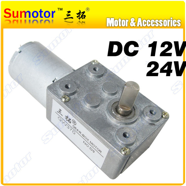 Gw370 Dc 12v 24v Small Worm Gear Motor Ultra Low Rpm Micro Electric High