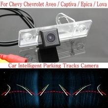 Автомобиль Интеллектуальные Парковка Треки Камеры ДЛЯ Chevrolet Aveo/Captiva/Epica/Lova/HD Резервного копирования Камера Заднего Вида/Камера Заднего вида