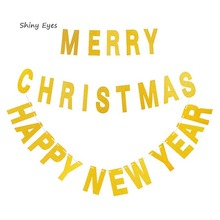 Shiny Eyes Gold Happy New Year Merry Christmas Paper Banner Garland Holidays Holiday Party Decoration