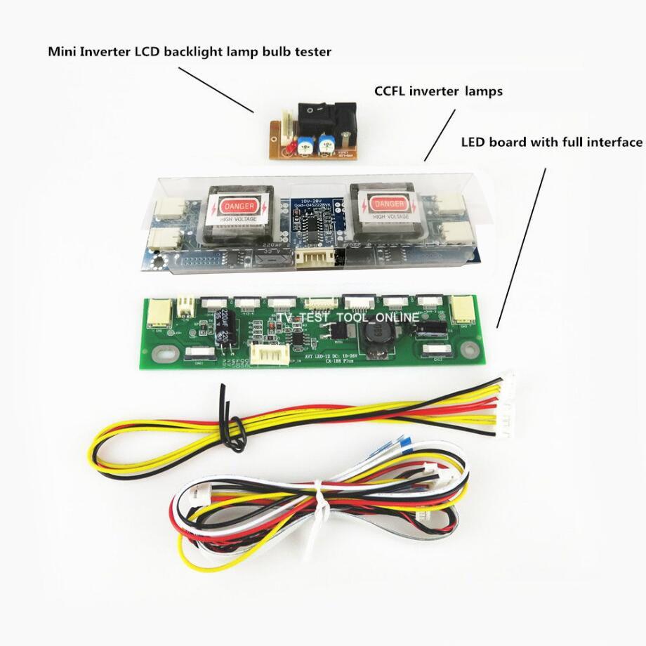 medium resolution of  led backlight tester qq20180126182327