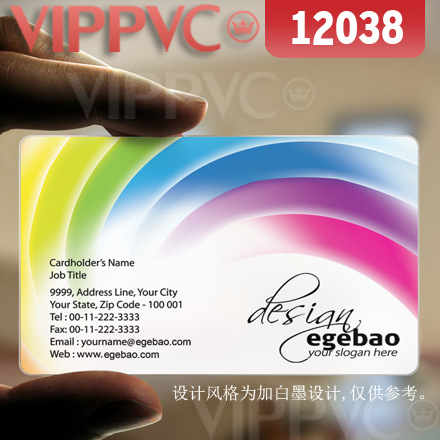 12038 create a business card free matte faces transparent card thin 12038 create a business card free matte faces transparent card thin 036mm colourmoves