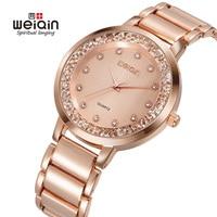 2017 Rhinestone WEIQIN Luxury Brand Steel Quartz Watch Fashion Women Dress Clock Female Ladies Dress Wristwatch