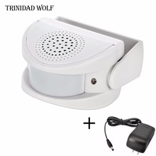TRINIDAD WOLF Welcome device Shop Store Home Welcome Chime Wireless Infrared IR