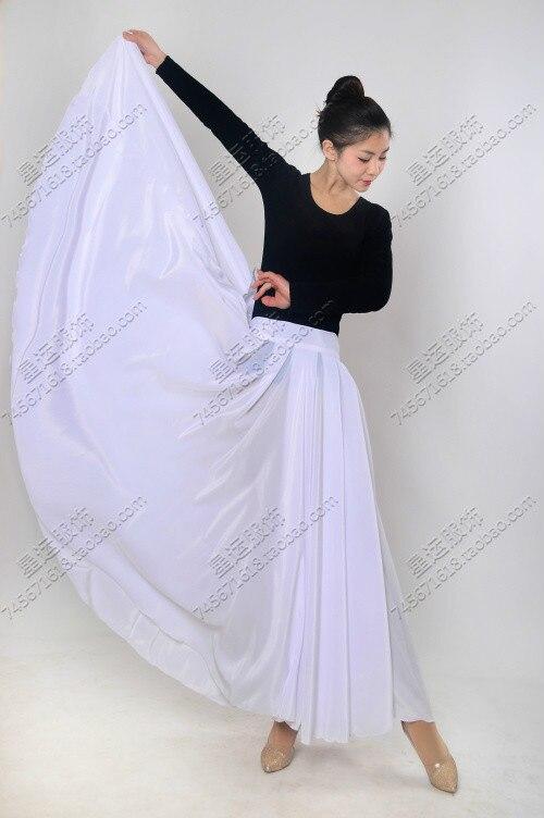 Y i юбку