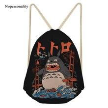 55449b6e5f6f String Bookbag Promotion-Shop for Promotional String Bookbag on ...