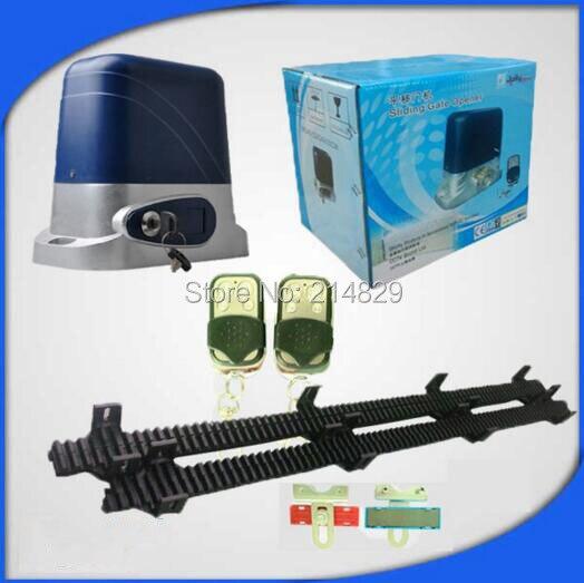 online kaufen gro handel schiebet r motor aus china schiebet r motor gro h ndler. Black Bedroom Furniture Sets. Home Design Ideas