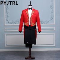 New Pattern Gules Singing Stage Host Master Of Ceremonies Show Clothing Studio Photograph Men S Wear