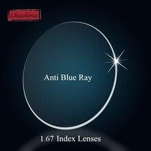 כחול כחול Ray אנטי