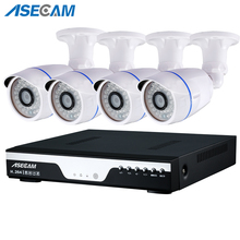 New 3mp 4ch HD 1920p Surveillance Kit CCTV DVR H.264 Video Recorder AHD indoor White Bullet Security Camera System Email Alarm free shipping new 4ch hd 720p ahd car mobile dvr 128g dual sd cctv surveillance system car recorder dvr for bus taxi truck van