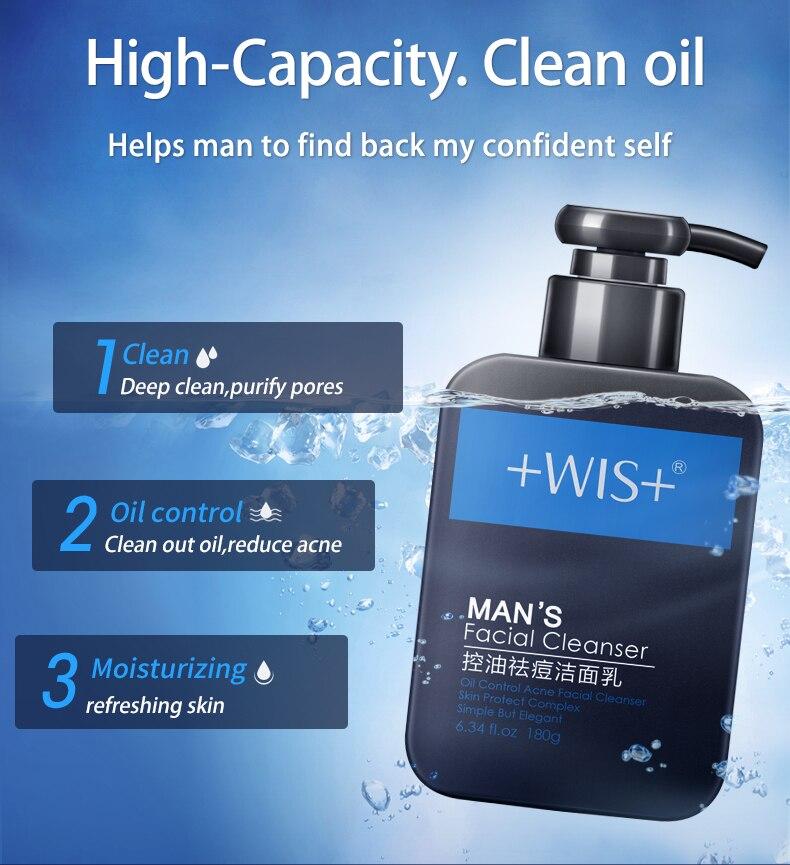 WIS активированный уголь контроль масла очищающее средство для лица Глубокая очистка пор Удаление угрей - 3