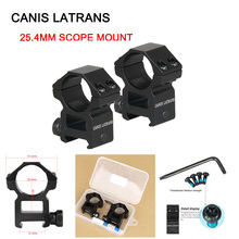 Canis Latrans Tactical 25.4mm scope Rings 21.2mm Rail Scope Mount for hunting rifle scope GZ24-0106B цена 2017