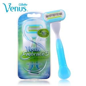 Gillette Venus Embrace Shaving Women Razors Epilator Lady Shaving Hair Removal Safety R