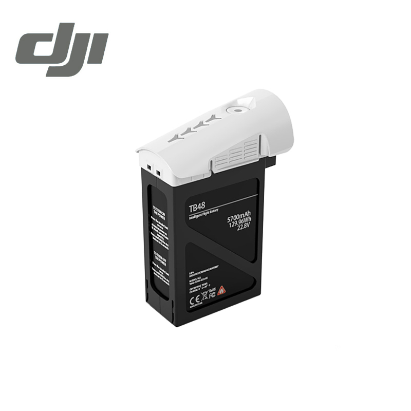 DJI Inspire 1 Battery White TB48 Intelligent Flight Battery for Inspire1 Original Accessories 5700 mAh TB 48 велотренажер inspire ic1