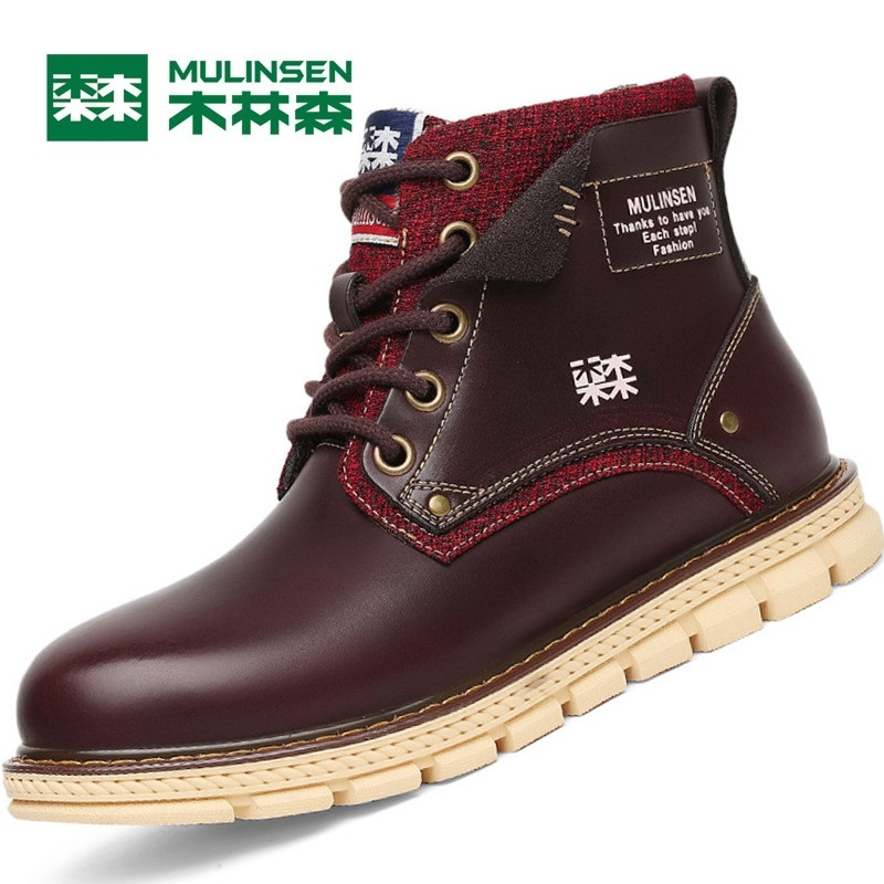 Mulinsen Brand New Winter Men Sports Hiking Shoes Cowhide Keep warm inside Sport Shoes Wear Non-slip Outdoor Sneaker 270620 mulinsen winter men s sports hiking shoes blue brown khaki sport shoes inside plush wear non slip outdoor sneaker 240888