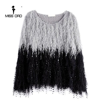 Autumn And Winter Gradient Tassel Sweater