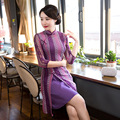 Elegant Purple Double Layer Qipao Cheongsam Traditional Chinese Lace Dress Oriental Women Split Qipao Banquet Cheongsams Show