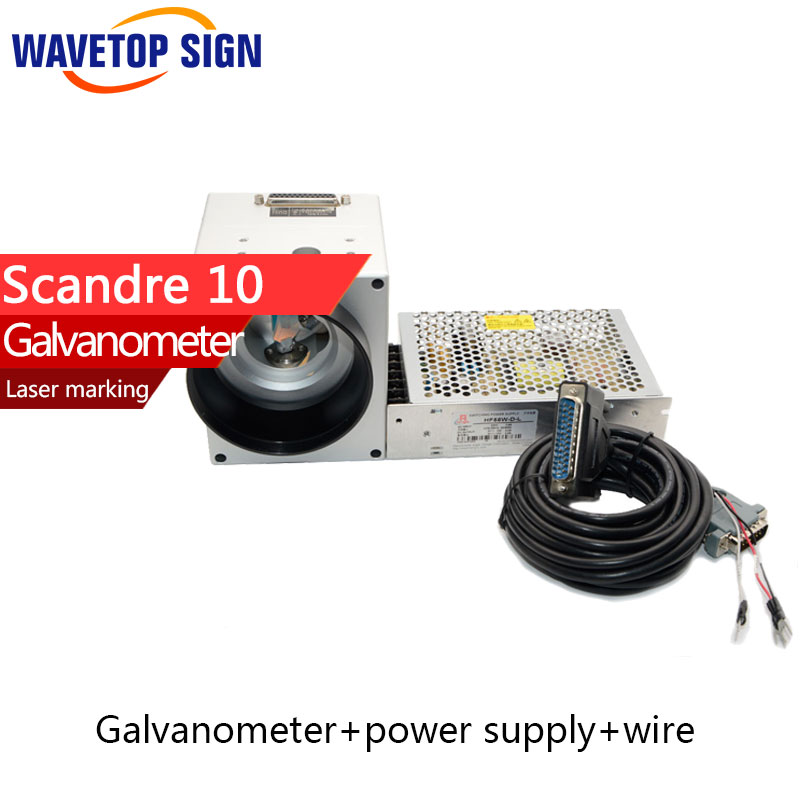 SACNdre10 digital galvanometer  Wavelength 1064nm  yag laser module use xy2-100 protocol kam xy laser rbp