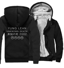 Camouflage sleeve hip hop coats sweatshirt YUNG LEAN UNKNOWN DEATH Sad Boys Men jackets fashion man fitness brand tracksuit 2019