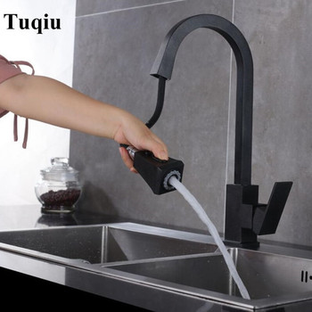New Pull Out Kitchen Faucet Chrome or ORB Sink Mixer Tap 360 degree rotation kitchen mixer taps Kitchen Tap