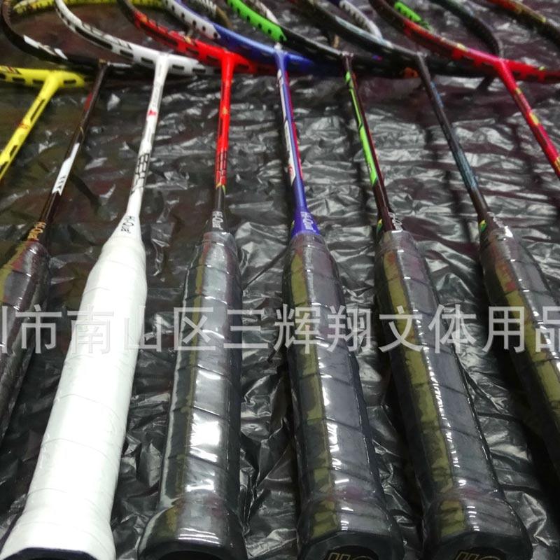 Badminton Racket Carbon Badminton Racquet Sports 26-28LBS