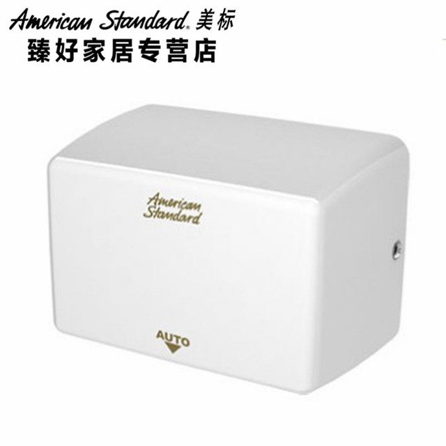 American Standard Bathroom Sanitary Ware CF 8017 Hand Dryer High Speed  Induction Dry Hands Machine