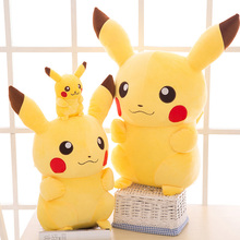 Smile Pikachu Animal Dolls, 20/35/45CM Cute Plush Toys,Children Soft PP Cotton Kids As Birthday Christmas Gift