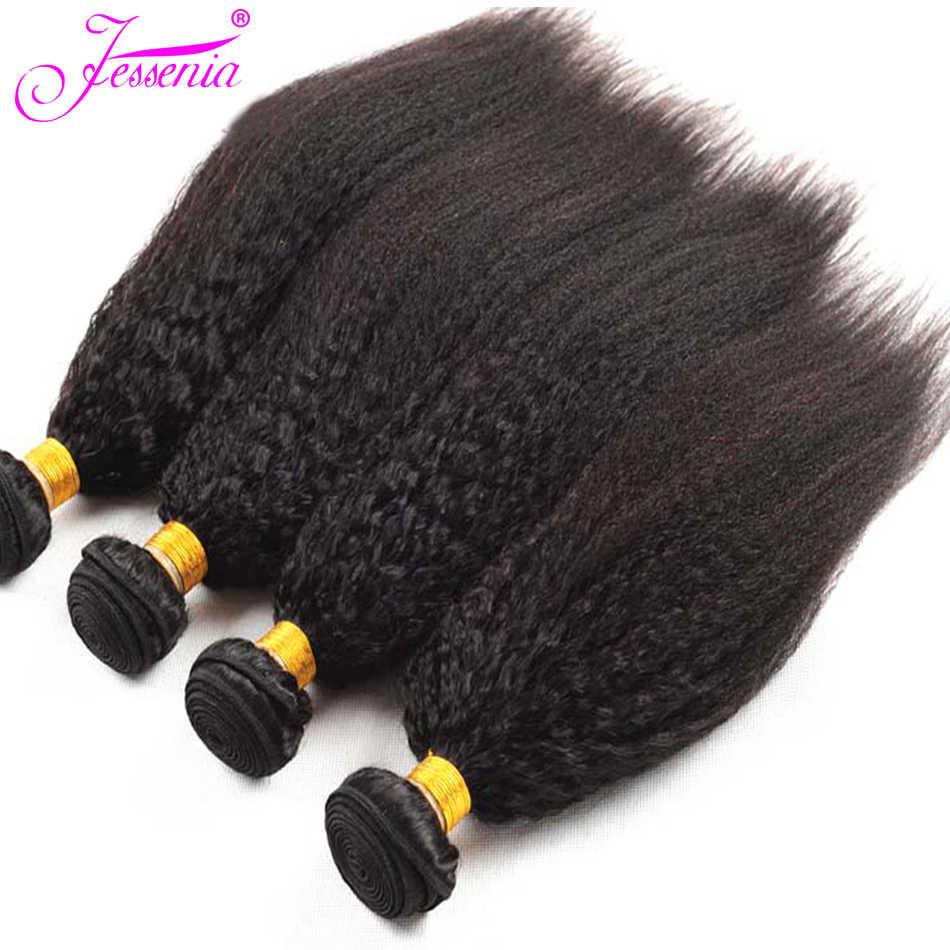 Paquetes de pelo humano recto rizado de pelo de Jessenia paquetes de pelo indio Remy 4 piezas 8-28 pulgadas grueso Yaki pelo que teje