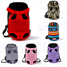 Pet Backpack Adjustable Shoulder Strap Dog Travel Bag Canvas Mesh Cloth Chest Pack product accessories Portable S-XL