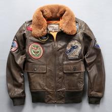 Read Description! Asian size air force flight G1 pilot warm fur collar leather jacket