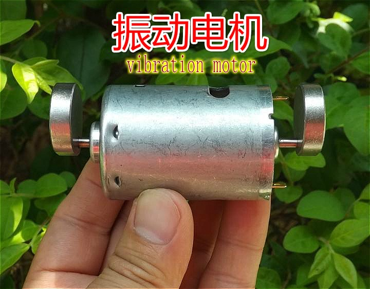 555 DC motor vibration motor, 550 high-power powerful vibration motor, DC24V vibration motor