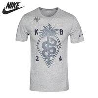 Original New Arrival 2017 NIKE M NK DRY TEE LOGO Men S T Shirts Short Sleeve