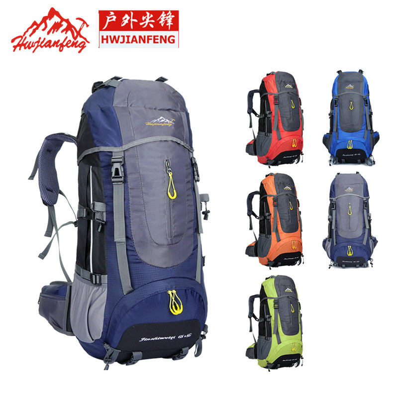 High Quality 70L 5 colors large Mountaineering backpack outdoor waterproof backpack travel climbing camping sport travel bag