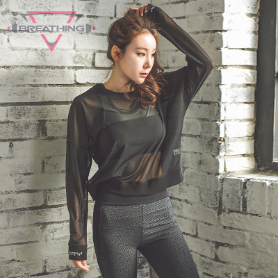a68c7a66 Loose Black Translucent Mesh Sport Jerseys Long Sleeve T Shirt Women Yoga  Crop Top Workout Running Gym Fitness T Shirt Athletic-in Yoga Shirts from  Sports ...