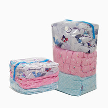 Vacuum Storage Cube Bags Space Saver for Blankets Comforters and Pillows Clothes Luggage Organizer