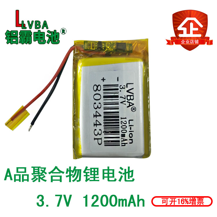 3.7v Polymer Lithium Battery 1200mah 803443 Toy Handle Small Steel Gun Bluetooth Speaker To Have A Long Historical Standing