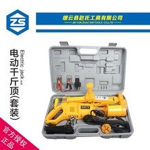 DC 12v Electric Wrench 340N.m Wrench with Electric Jack For Car Changing-Tires Tools Set