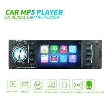 цена на 4.1 1 Din Digital Display Bluetooth Universal MP5 Player USB SD AUX FM Radio MP3 MP4 Audio Music Video Player ISO