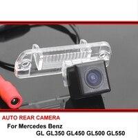 For Mercedes Benz GL X166 GL350 GL450 GL500 GL550 07~15 SONY Night Vision Car Reverse Backup Parking Rear View Camera HD CCD