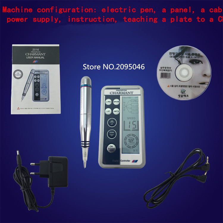 Newest Professional Digital Permanent Makeup Machine Tattoo Eyebrow Lips Machine Kit With LCD Power Supply wm01 professional eyebrow tattooing machine kit