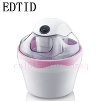 Cooling Ice Cream Machine Mini Time Saving Convinent Double Insulation Design One Button Operation Energy