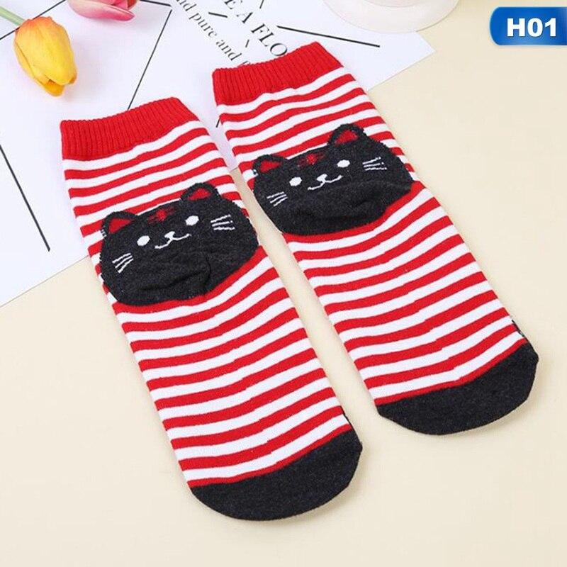 Women Cotton Tube Short Sock Cat Fun Cotton Sock Autumn And Winter Women's Cartoon Socks Code Travel Fitness Socks