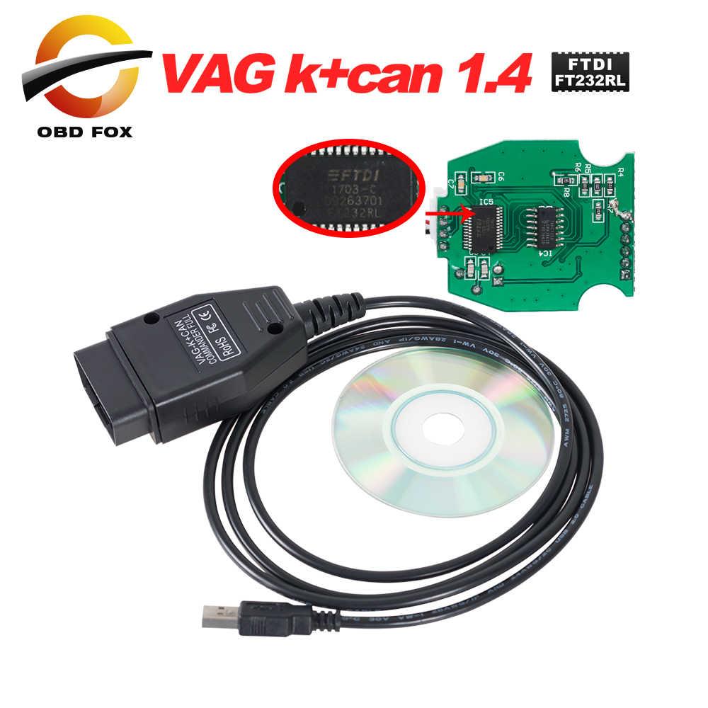 vag k+can commander 1.4