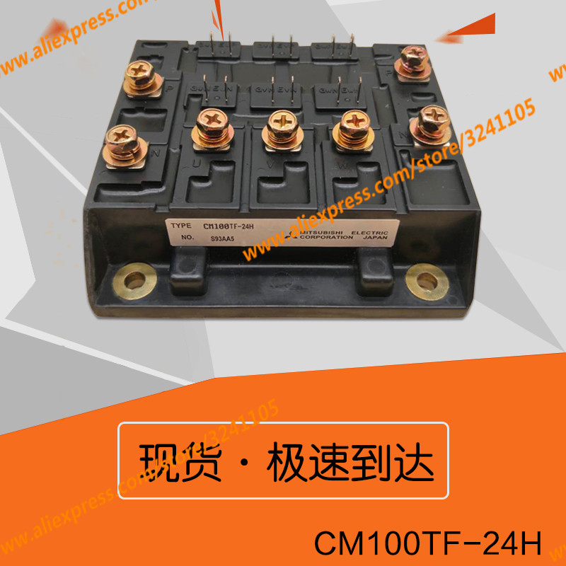 Free Shipping NEW   CM100TF-24H  MODULE